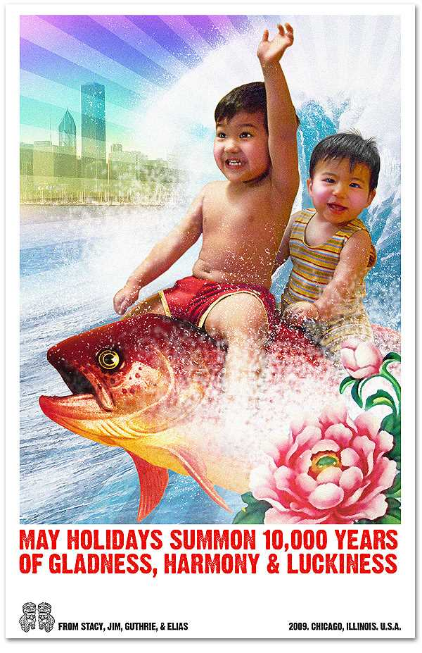 Amazingly eye-catching design by Jim Kim. Based on a Chinese Propaganda poster this Holiday card is bizarro brilliant