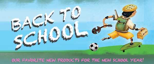 school_banner_blog