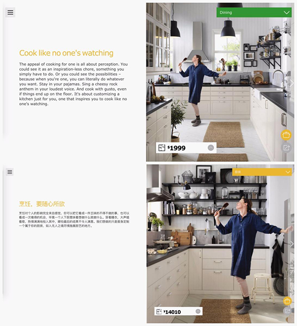 Localized IKEA catalog layout