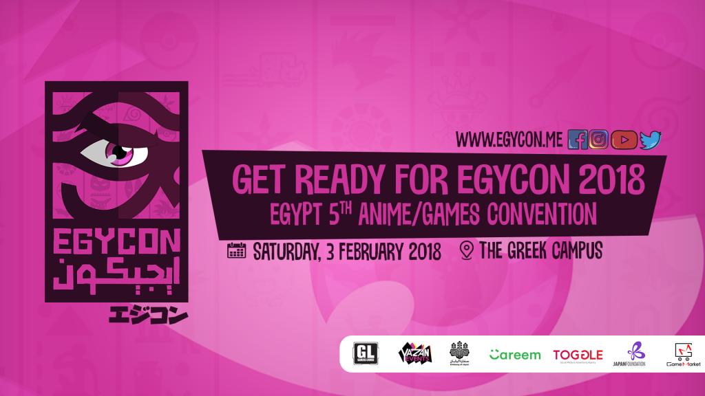 EGYCon Comic Con 2017 Anime / Games Convention